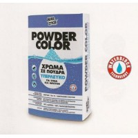 POWDER COLOR 9kg DUROSTICK Χρώμα σε μορφή πούδρας Προσφορές Ποσοτικές Μονωτικών-Στεγανωτικών-Οικοδομικών-Χρωμάτων-Καυσόξυλων
