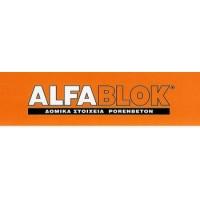 ALFABLOK-YTONG-THRAKON BLOCK ΠΟΡΟΜΠΕΤΟΝ Προσφορές Ποσοτικές Μονωτικών-Στεγανωτικών-Οικοδομικών-Χρωμάτων-Καυσόξυλων