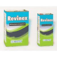 REVINEX 18kg Γαλακτώματα - Τσιμεντοειδή - Στεγανωτικά - Σφραγιστικά