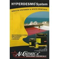 HYPERDESMO LV 25kg ALCHIMICA Πολυουρεθανικό Μονωτικό Στεγανωτικό Προσφορές Ποσοτικές Μονωτικών-Στεγανωτικών-Οικοδομικών-Χρωμάτων-Καυσόξυλων