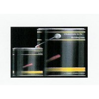 HYPERDESMO CLASSIC 25kg ALCHIMICA Πολυουρεθανικό Στεγανωτικό Ταρ Προσφορές Ποσοτικές Μονωτικών-Στεγανωτικών-Οικοδομικών-Χρωμάτων-Καυσόξυλων