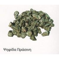 ΨΗΦΙΔΑ ΠΡΑΣΙΝΗ Νο3 24-26kg ΣΑΚΙ Βότσαλα-Ψηφίδες-Διακοσμητικά-Χώματα για κήπους-Διαχωριστικά κήπων-Θερμοκήπια αλουμινίου