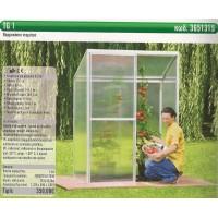 ΘΕΡΜΟΚΗΠΙΟ ΑΛΟΥΜΙΝΙΟΥ ΝΤΟΜΑΤΑΣ TG1 Βότσαλα-Ψηφίδες-Διακοσμητικά-Χώματα για κήπους-Διαχωριστικά κήπων-Θερμοκήπια αλουμινίου