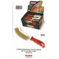 Συρματόβουρτσα κυρτή χειρός με πλαστ.λαβή ΒΕΝΜΑΝ Συρματόβουρτσες-καμπάνες-βούρτσες-σκούπες