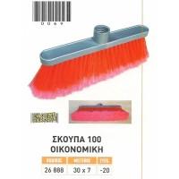 ΣΚΟΥΠΑ 100 Συρματόβουρτσες-καμπάνες-βούρτσες-σκούπες