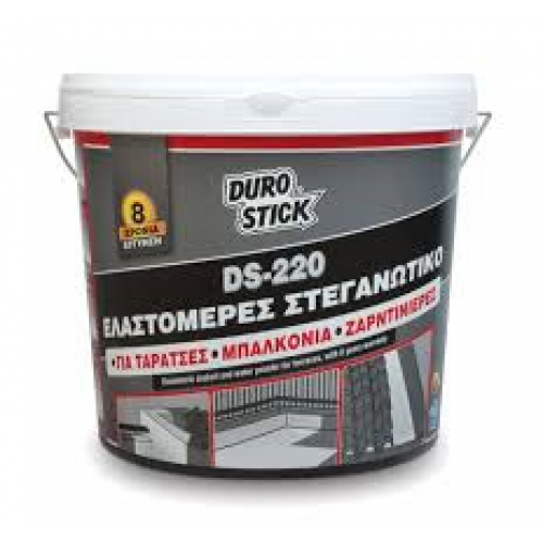 DS-220 25kg DUROSTICK Στεγανωτικό Ταρατσών Προσφορές Ποσοτικές Μονωτικών-Στεγανωτικών-Οικοδομικών-Χρωμάτων-Καυσόξυλων